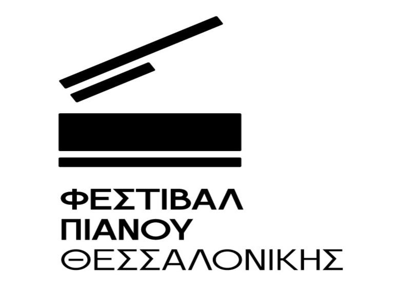 Thessaloniki Piano Festival